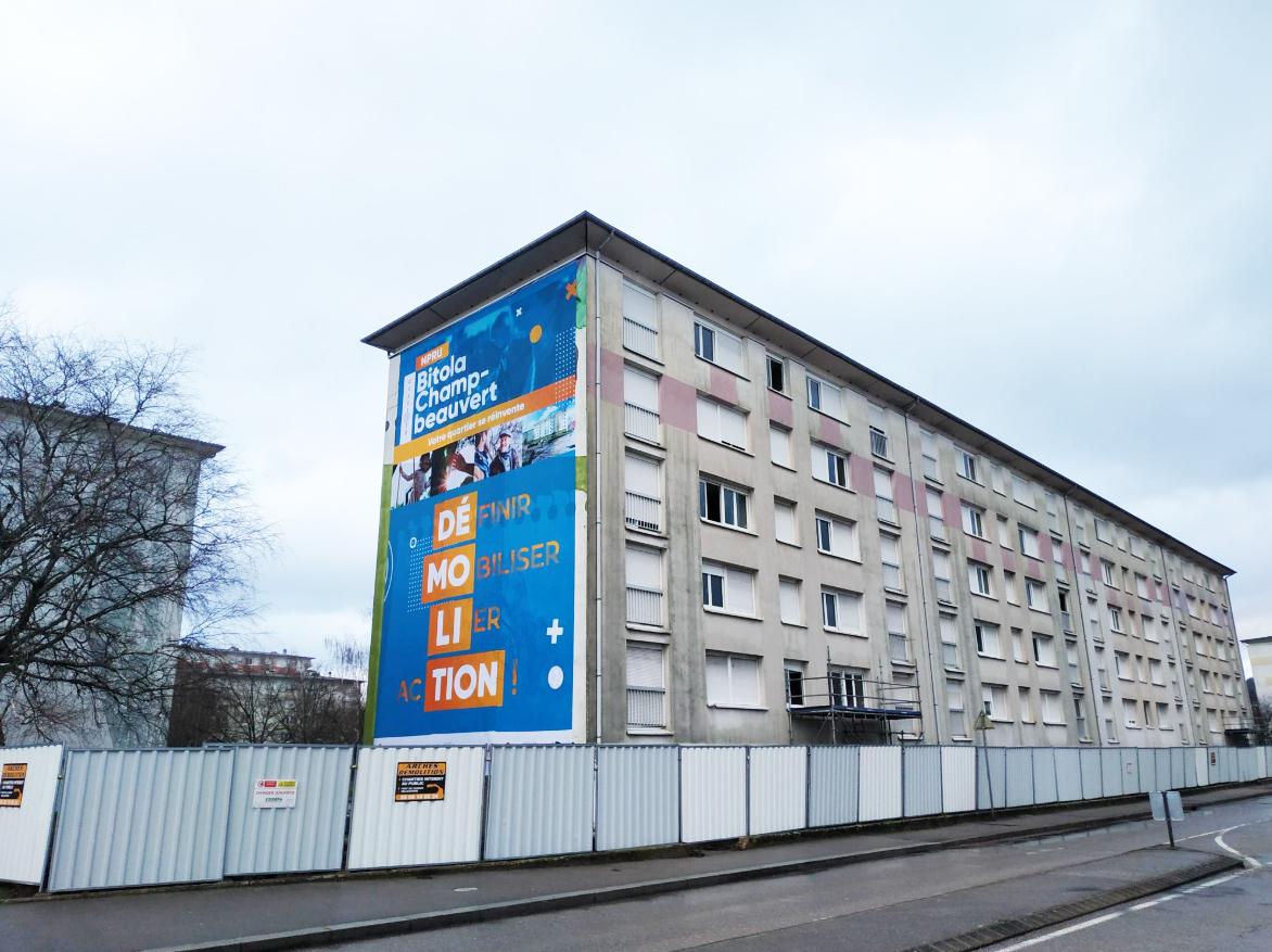 NPRU secteur Bitola : c'est parti !